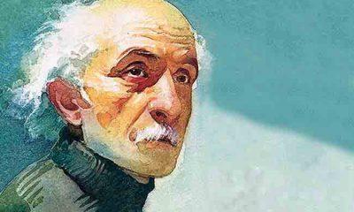 تأملی بر شعر مرغ آمین نیما یوشیج